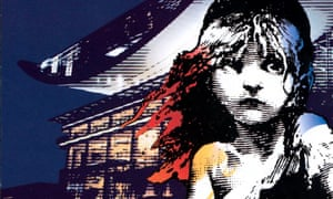 Detail from a poster for the Chinese production of Les Misérables.