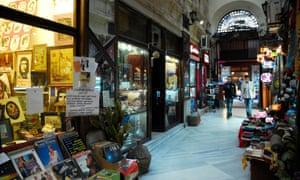 Avrupa Pasaji, arcade with souvenir shops, Beyoglu district, Istanbul, Turkey