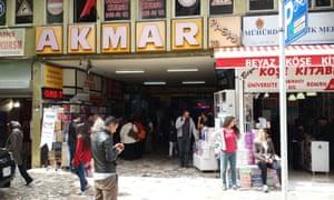 Akmar Pasaji, Istanbul, Turkey