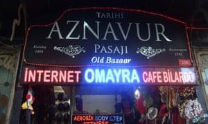 Aznavur Pasajı, Istanbul, Turkey