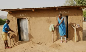 School children using the latrines, Nigeria, West Africa
