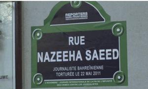 RWB's renaming of a Parisian street to highlight Nazeena Saeed's torture.