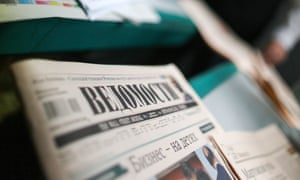 Russian newspaper Vedomosti