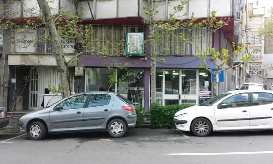 Iran pastry shops