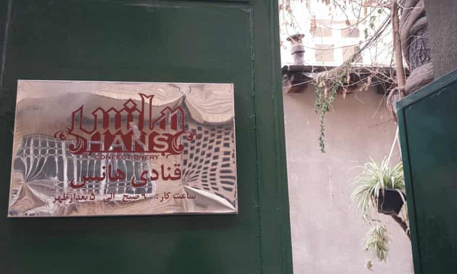 Hans bakery Iran