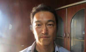 Japanese journalist Kenji Goto, 47, was captured by Isis in October after travelling to Syria to try to win another hostage's release. Photograph: Anadolu Agency/Getty Images