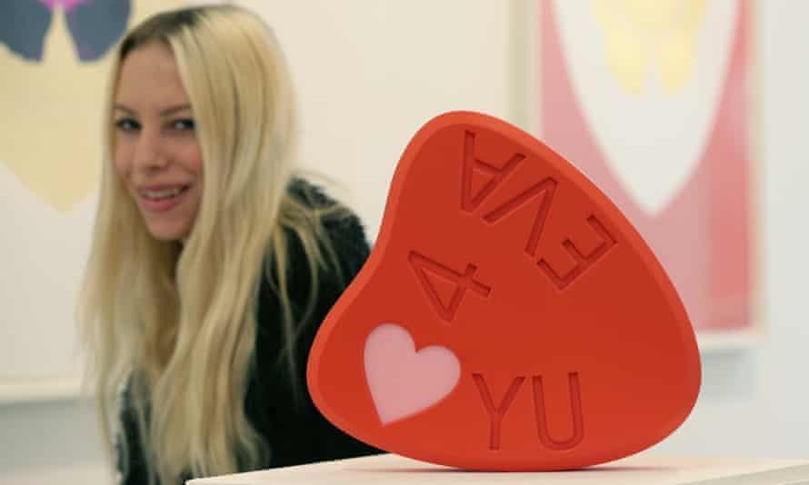 Heart Symbol 'U 4 EVA (red)'.