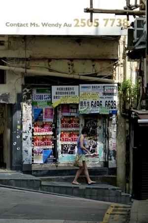 Elgin Street HK