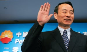 Jiang Jemin.