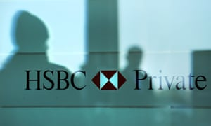 A branch of HSBC Private Bank in Switzerland