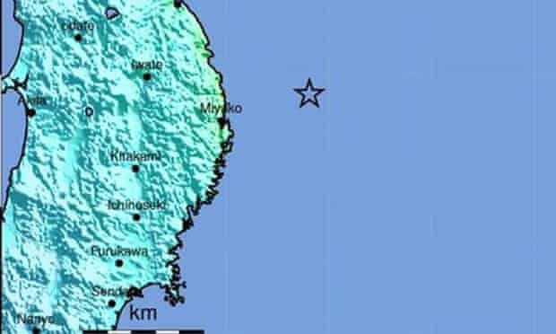 A handout image from the US Geological Survey shows showing the location the earthquake which struck on Tuesday morning.