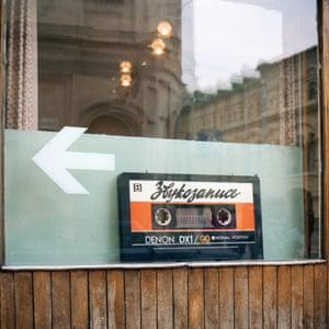 A cassette advertising electronics firm Denon