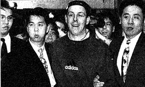 Nick Leeson arrives in Singapore, 23 November 1995.