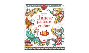 Chinese patterns to colour from Usborne