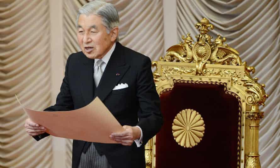 The Japanese emperor, Akihito.