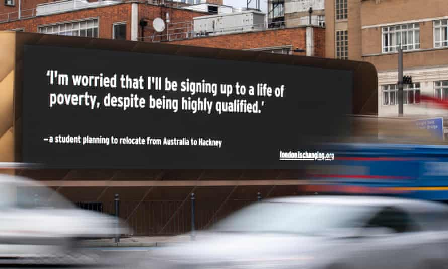 One of the responses displayed on the digital billboard in Aldgate.