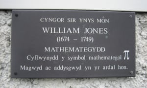 william jones plaque