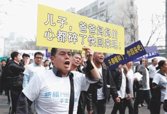 protests at the Malaysian embassy in Beijing by families of missing passengers on flight MH370