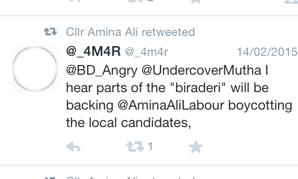 Amina Ali Biraderi tweet