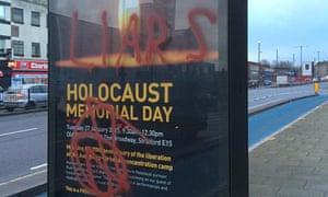 Holocaust Memorial Day poster grafitti