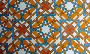 Muslim rule and compass: the magic of Islamic geometric