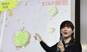Haruko Obokata speaks about her STAP research during a press conference.