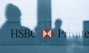 HSBC's Swiss private bank in Geneva
