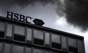 HSBC's private bank in Geneva