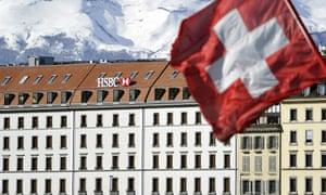 HSBC offices, Geneva