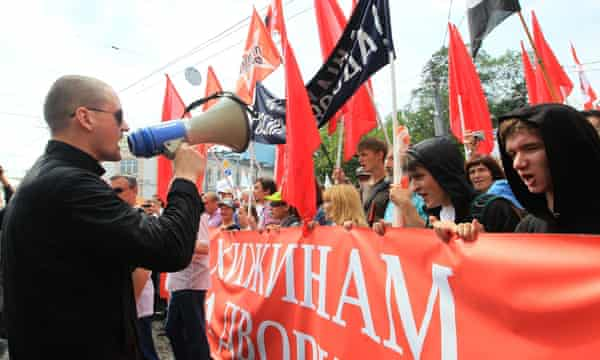 Sergei Udaltsov uses a megaphone during a Moscow rally in 2012.