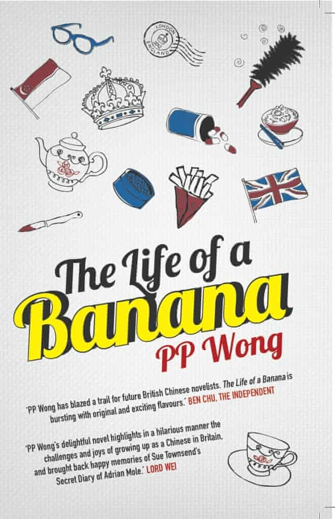 The Life of a Banana by PP Wong