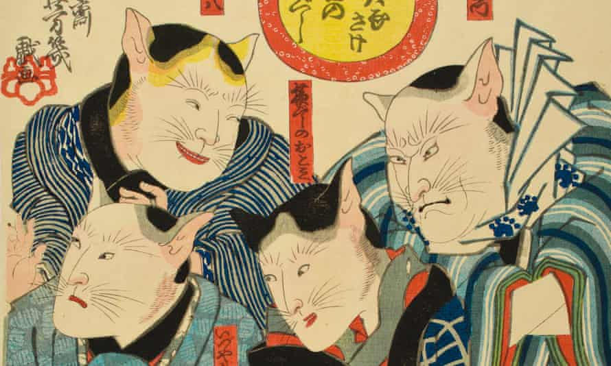 The Story of Otomi and Yosaburō