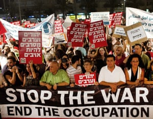 A protest in Tel Aviv against Israel's attack on Gaza in 2014.