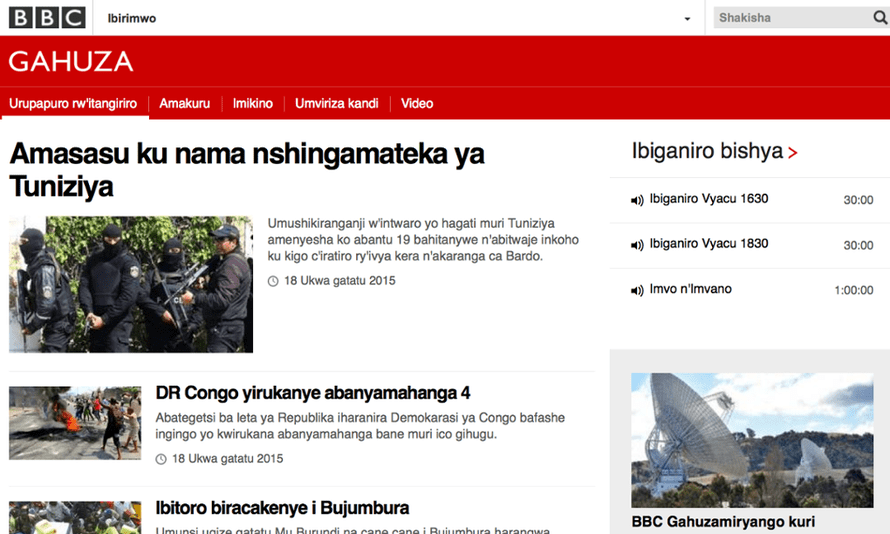 The Rwandan government banned BBC Gahuza after anger over a documentary on the country's genocide