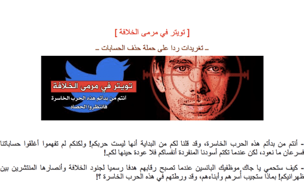 The Isis threat to Jack Dorsey and Twitter.