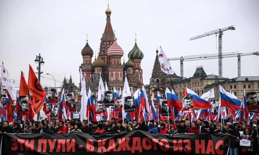 Demonstrators in central Moscow