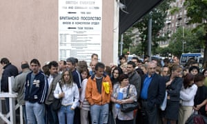 Bulgarians queuing outside the British embassy in Sofia for visa applications in 2006