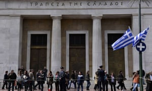 Bank of Greece headquarters.