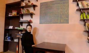 Guliaim Aiylchy, Chocolate bar