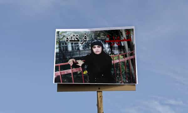 A picture of Farkhunda, an Afghan woman who was beaten to death and set alight on fire on Thursday, is seen during her funeral ceremony in Kabul March 22, 2015.