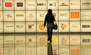 Chinese shopping mall