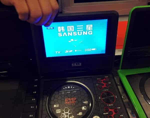 """A Chinese-made portable media player, which North Koreans call """"notel""""."""