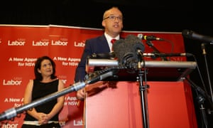 Luke Foley concedes defeat by Mike Baird in the presence of his wife Edel.