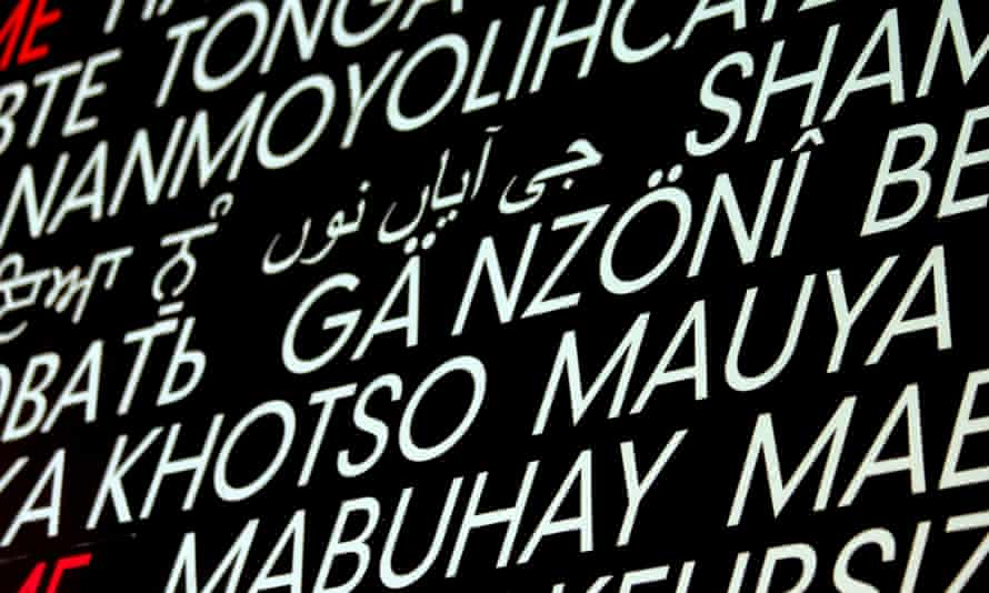 For some, moving between languages is effortless. And natural.