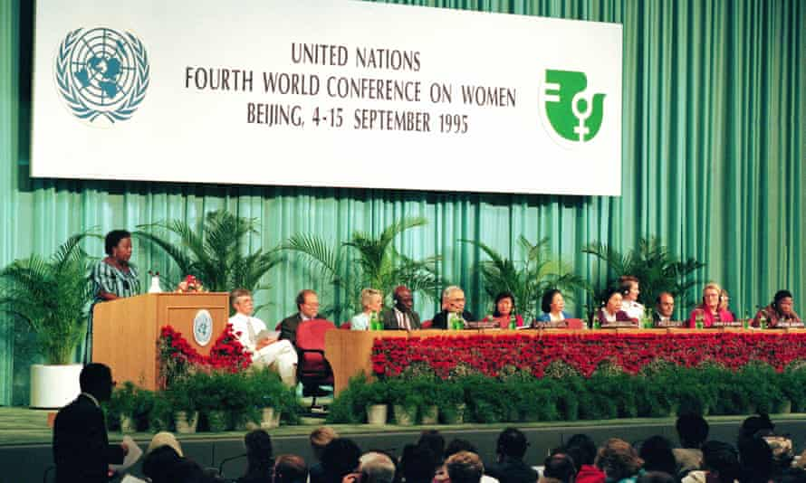 The fourth world conference on Women in 1995, held in Beijing.