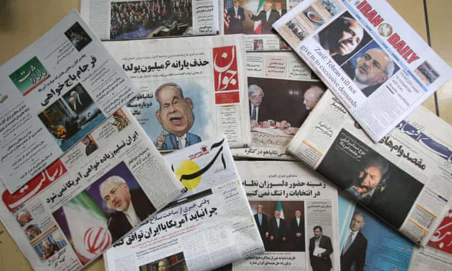 Front pages of Iranian newspapers on Wednesday.