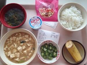 Hospital food in Japan
