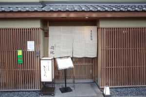 Okakita, Kyoto