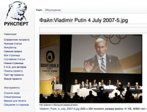 Salutin      Putin  inside a Russian troll house   World news   The     Vladimir Putin  as he appears on a page from the      patriotic Russian Wikipedia