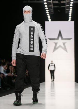 The collection was also co-presented by Voentorg, the Russian defence ministry's official clothing and food supplier